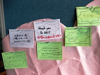 2011Display-thankyou02.jpg